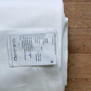 Бязь отб. шир.150 дублированная плотность 120 гр.м.кв. производитель