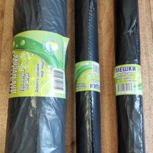 Мешки ПВД 120 литр. для мусора - упаковки